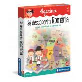 SAPIENTINO DISCOVER ROMANIA EDUCATIONAL (RO)
