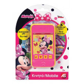 Toy Mobile Minnie